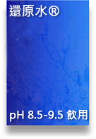 Kangen Water®