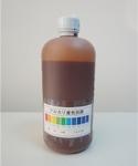 Dung dịch thử pH 500ml
